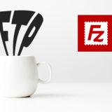 .htaccessが非表示の場合の解決方法【FileZilla】httpをhttpsにSSL化【Mac】