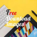 おすすめのおしゃれ無料画像素材サイト5選!自分のサイトをスタイリッシュに!