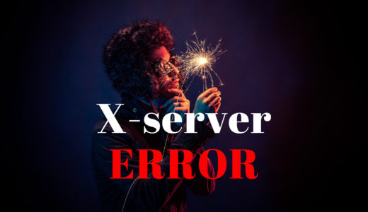 記事爆発23万PVでサイトがエラー!Xサーバーから転送量超過通達が来た時の対処法