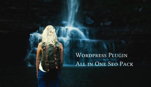 ワードプレスSEO対策の必須プラグイン【All in One Seo Pack】の導入と使用方法