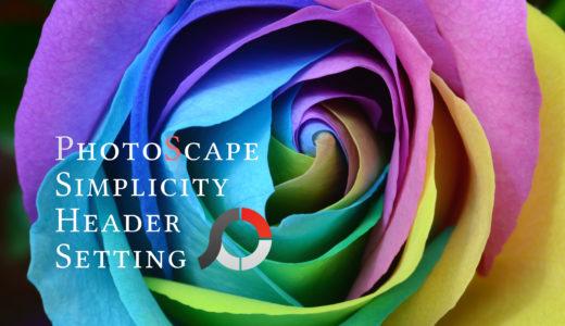 Simplicityのヘッダー画像をPhotoScape Xでデザインする方法【動画講義】