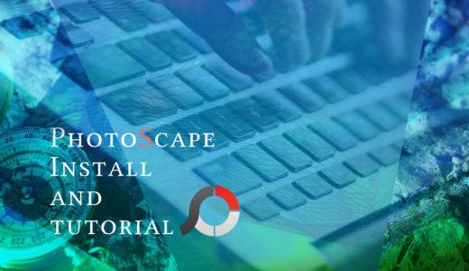 無料画像編集ソフトPhotoScapeの導入と初心者でも簡単使用方法【動画講義】
