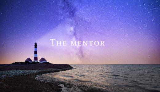 ネットビジネスで最短成果を出すための方法【メンターの必要性と選び方】