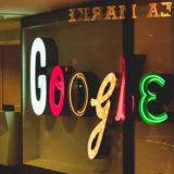 保護中: Googleアドセンス審査通過するためのサイト(ブログ)の構築方法