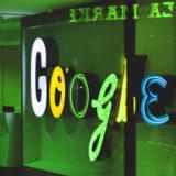 保護中: Googleアドセンス審査用の記事の執筆方法