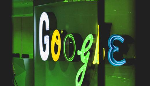 Googleアドセンス審査用の記事の執筆方法