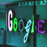 保護中: Googleアドセンス審査に落ちた時のための対処法