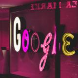 保護中: Googleアドセンス(1次)2次審査申請手順