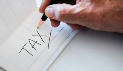 ブログ収入を自分で確定申告して納税する方法【田舎暮らし税金編】