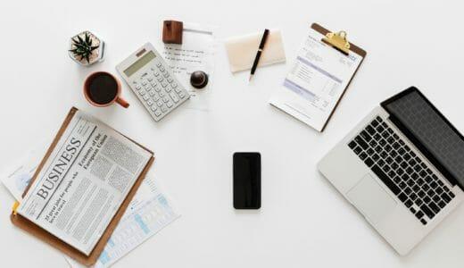 副業でアフィリエイトしていても開業届は必要?作成方法や提出タイミングについて