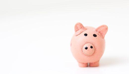 子供の金銭教育にブログがオススメな理由!お金の使い方は親が教えろ!