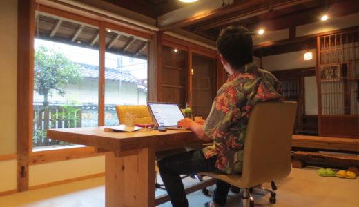 【田舎子育てパパtaku便り】vol.4  漁師町のサテライト × オフィス貸切状態